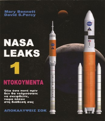 NASA_LEAKS0-BOOK016
