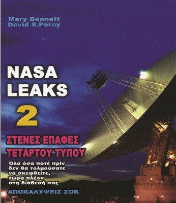 NASA_LEAKS0-BOOK026