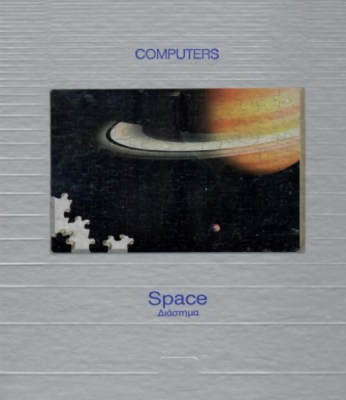 computers_space